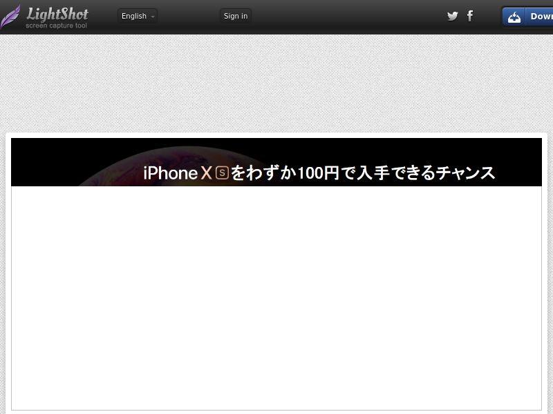 winlotsofthings iPhone Xs (Sweepstake) (CC Trial) - Japan