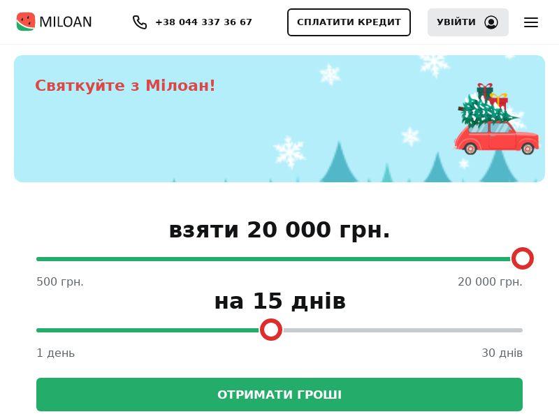 cashpoint (cashpoint.com.ua)