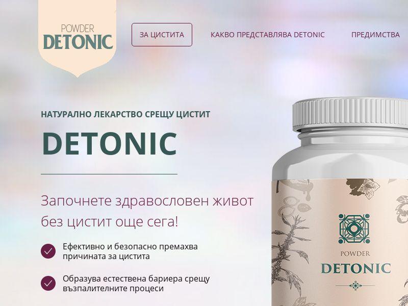 Detonic BG (cystitis)