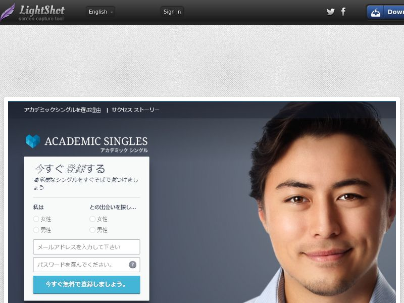 JP | SOI | Academic Singles 30+ | Web