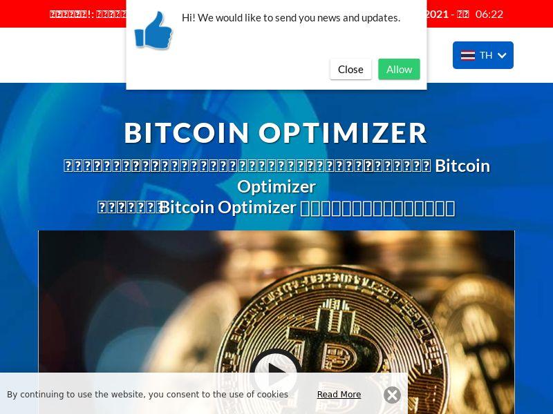 Bitcoin Optimizer Thai 3915