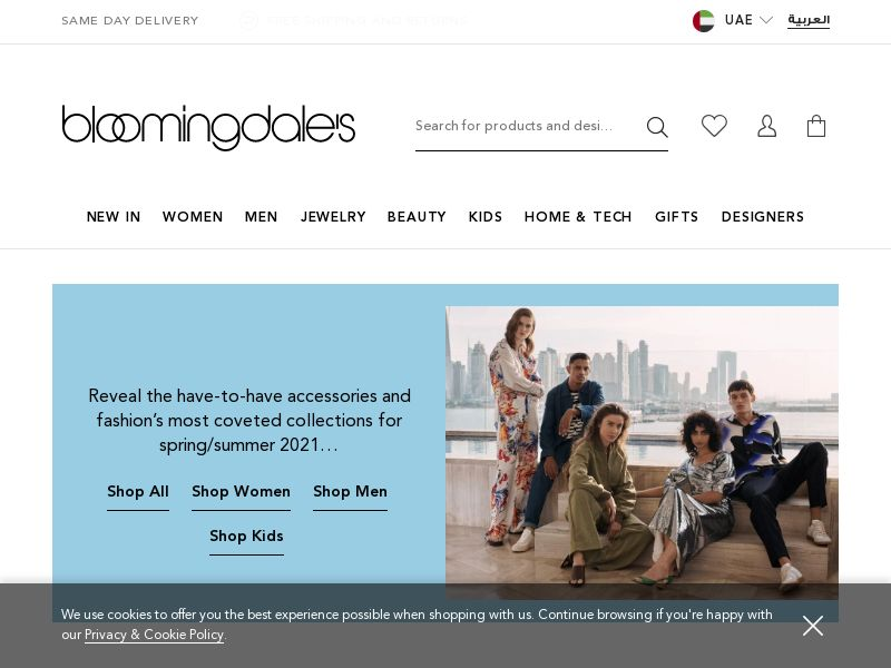 Bloomingdales - KW, SA, AE (KW,SA,AE), [CPS], Fashion, Clothes, Shoes, Accessories and additions, Accessories, Jewelry, Presents, Health and Beauty, Cosmetics, House and Garden, Home decoration, Sell, shop, gift, coronavirus, corona, virus, keto, diet, weight, fitness, face mask
