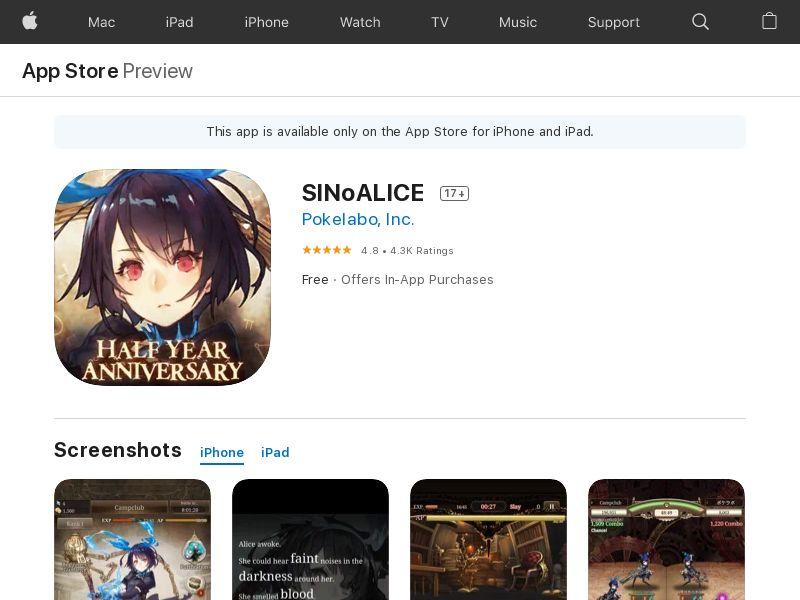 SINoALICE iOS US/CA/AU/SG