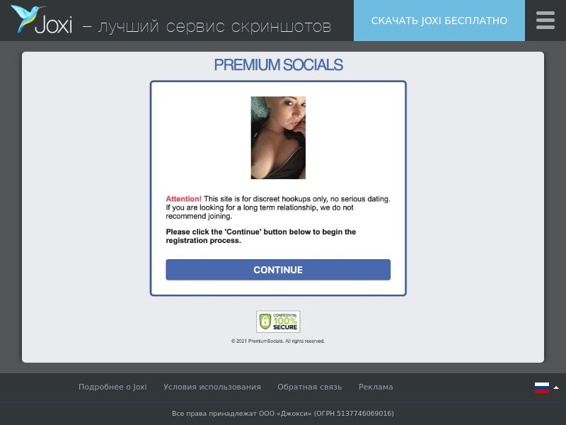 WEB/MOB Premium Socials CPL SOI UTC-7 /US/UK/AU/CA/NZ/ZA