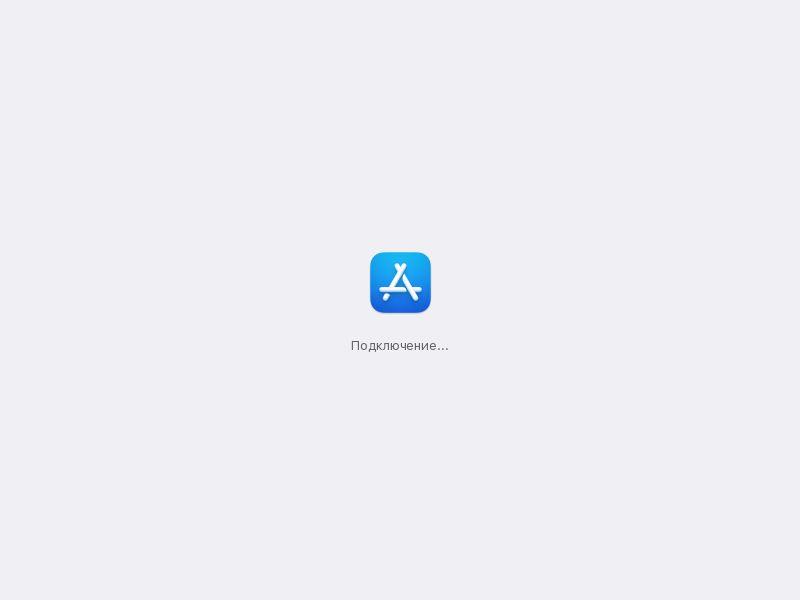Budu (iPhone 11.0+) RU - Non incent