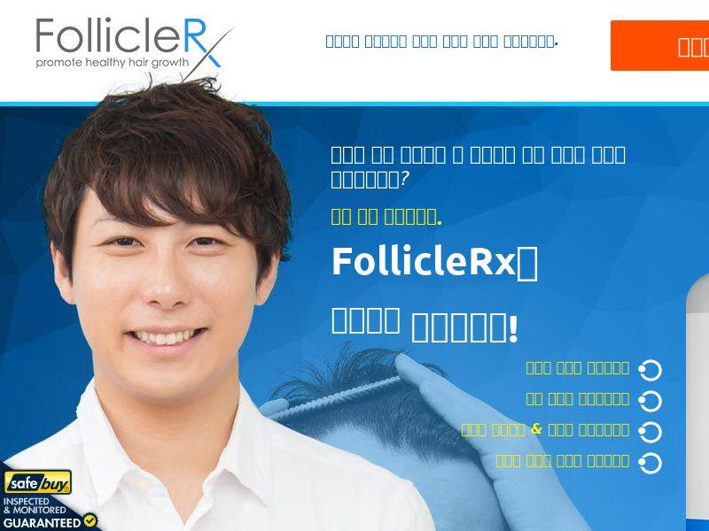 FollicleRx LP01 (Korean) - Male - Hair