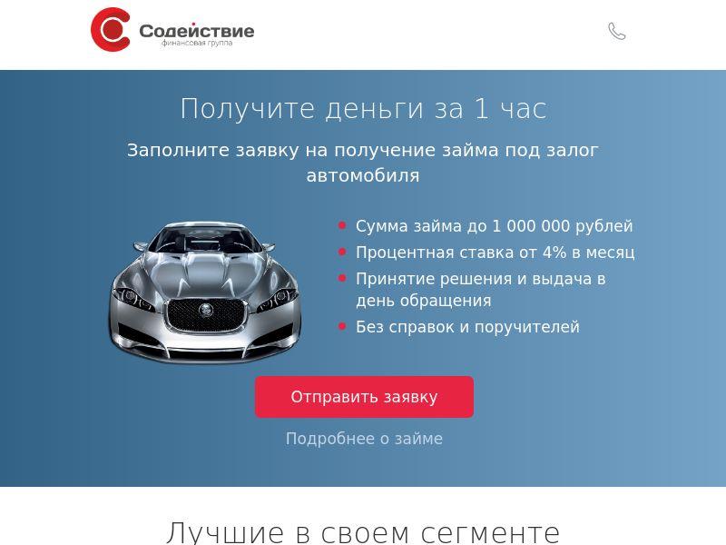 3404 (3404.ru)
