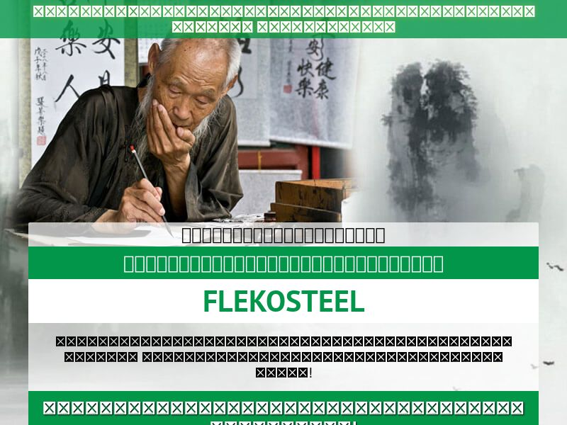 Flekosteel - KH