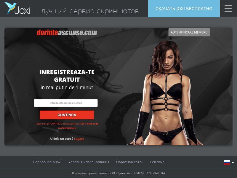 WEB/MOB dorinteascunse BDSM CPL DOI / RO