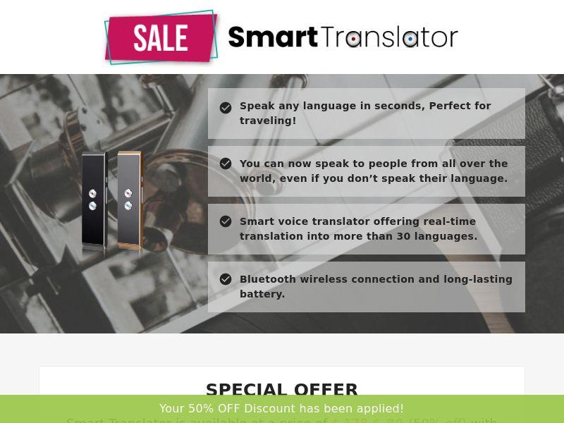 Smart Translator (PPS) - eCommerce - WW