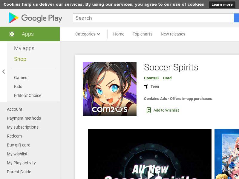 Soccer Spirits Android KR