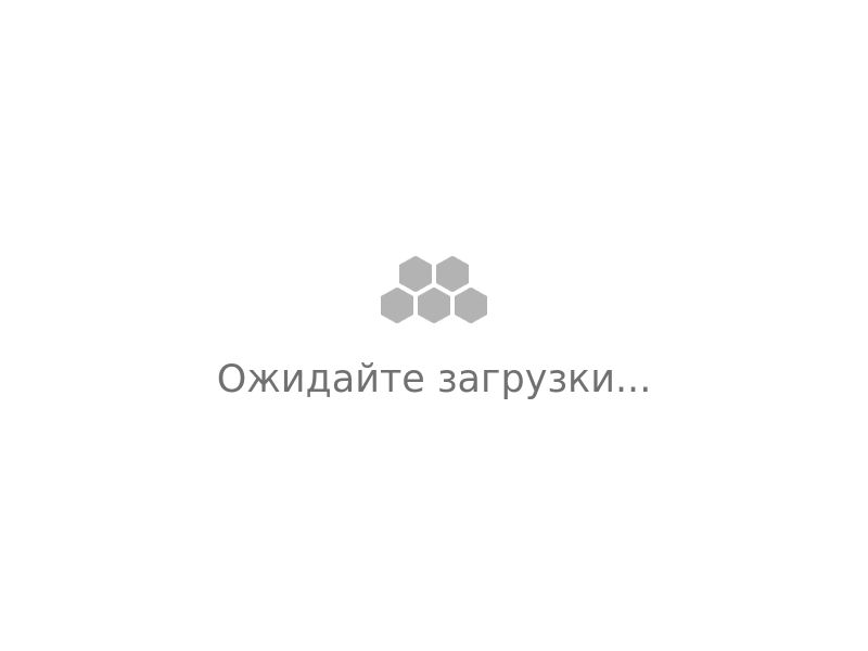 Vulkan Online | RU | (CPA)