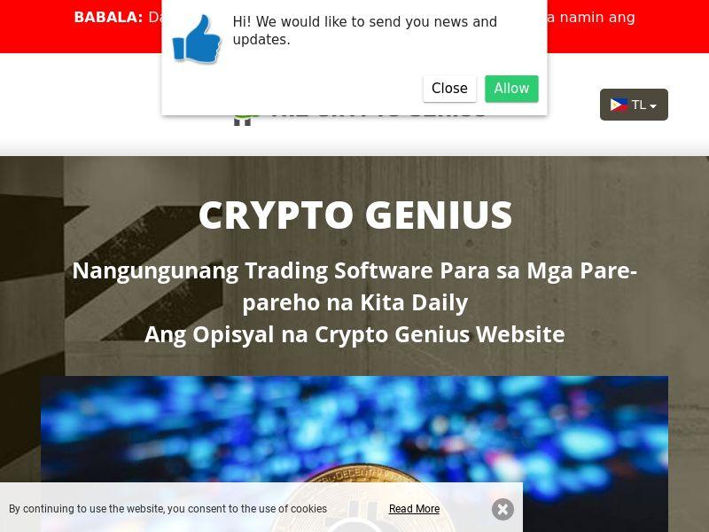 Crypto Genius Filipino 2429