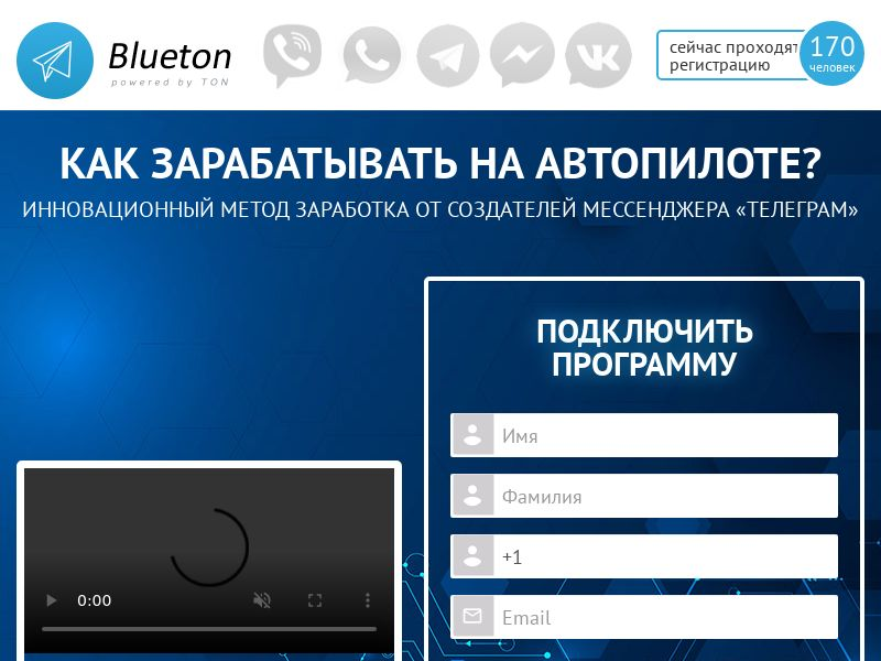 Blueton - 5 Countries