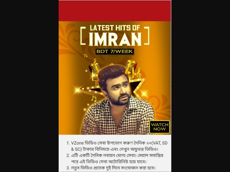 Imran Songs (BD)