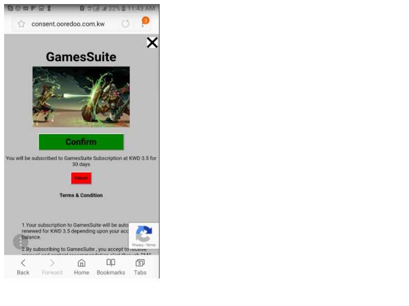Gamesuite Wataniya