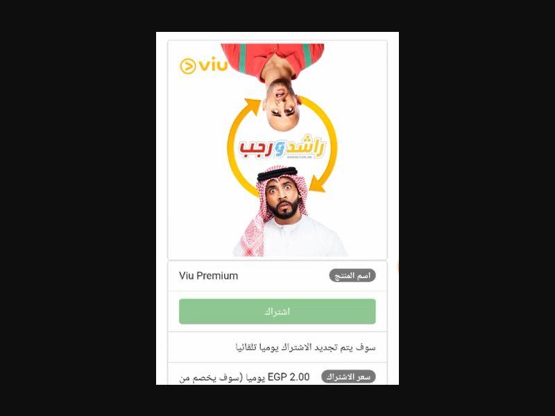 Rashid & Rajab -VIU EG Vodafone