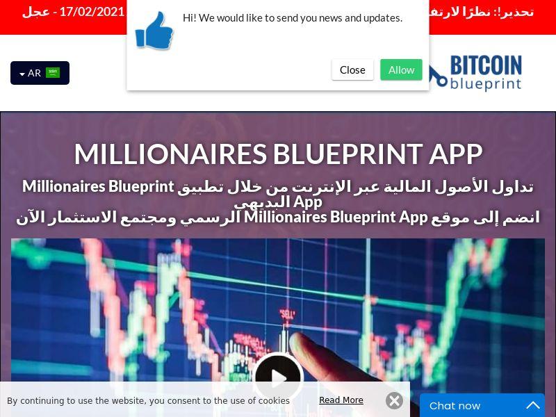 Millionaires Blueprint App Arabic 3236