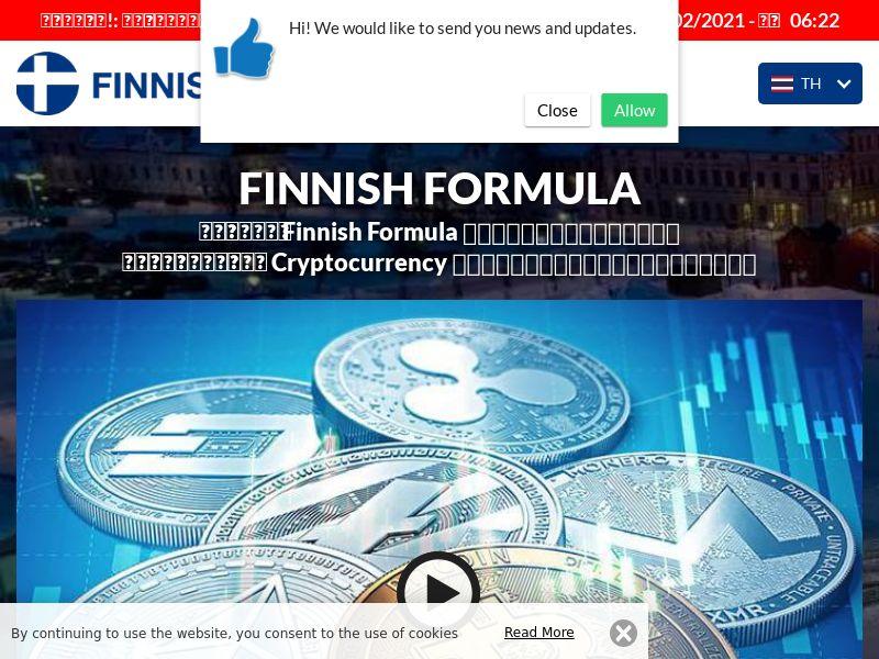 Finnesh formula Thai 3757