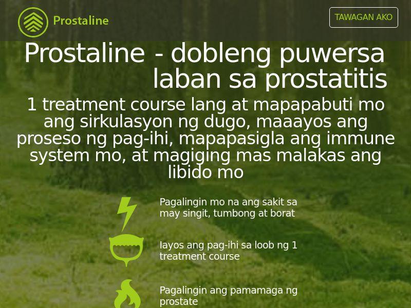 Prostaline PH - prostatitis, adenoma and hyperplasia product