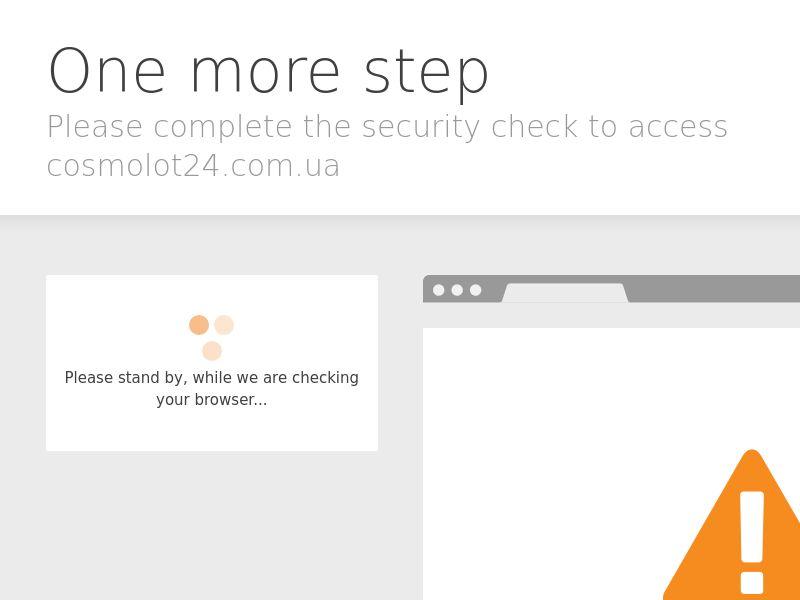 Cosmolot - Reg Page - Fb + Apps - UA