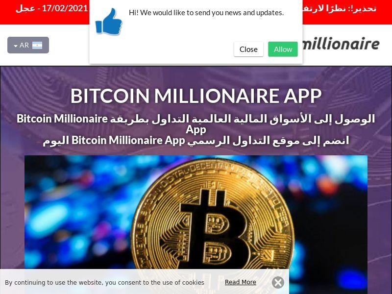 Bitcoin Millionaire App Arabic 2897