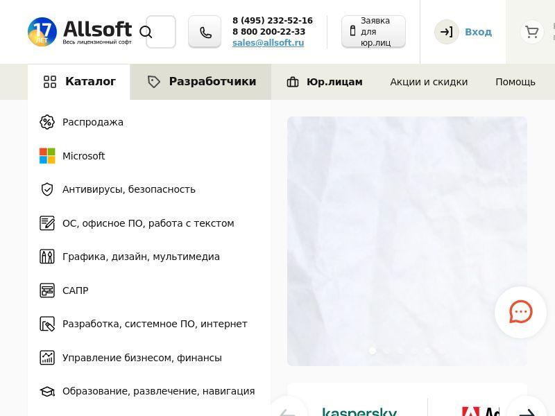 Allsoft - RU (RU), [CPS]