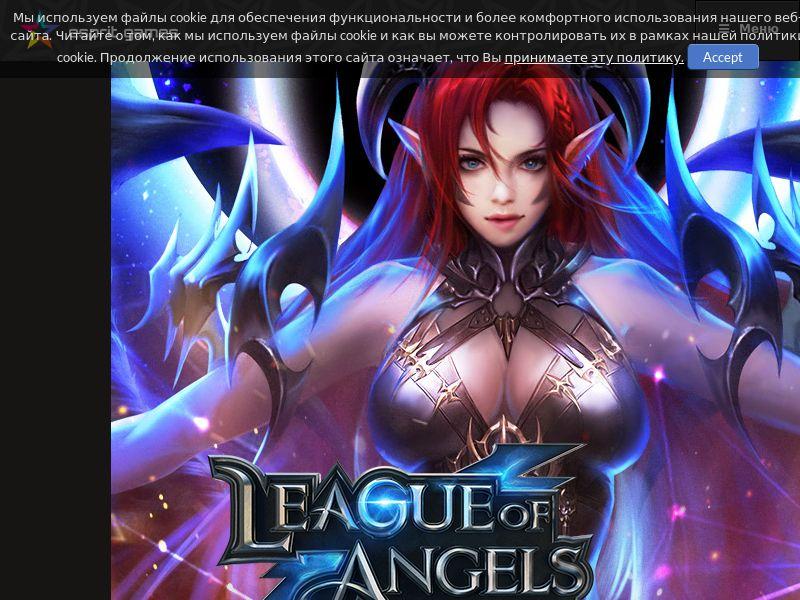 Лига ангелов: Ярость небес RU CIS CPA