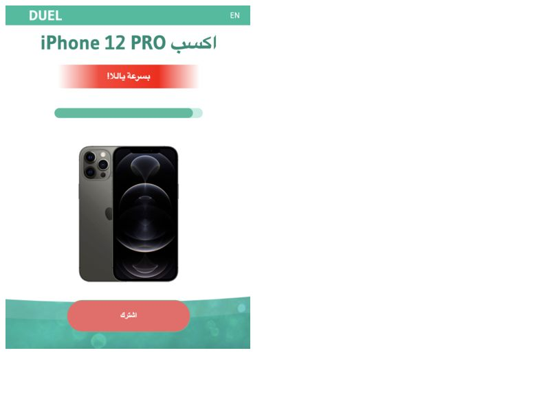 Duel iPhone 12 WIFI