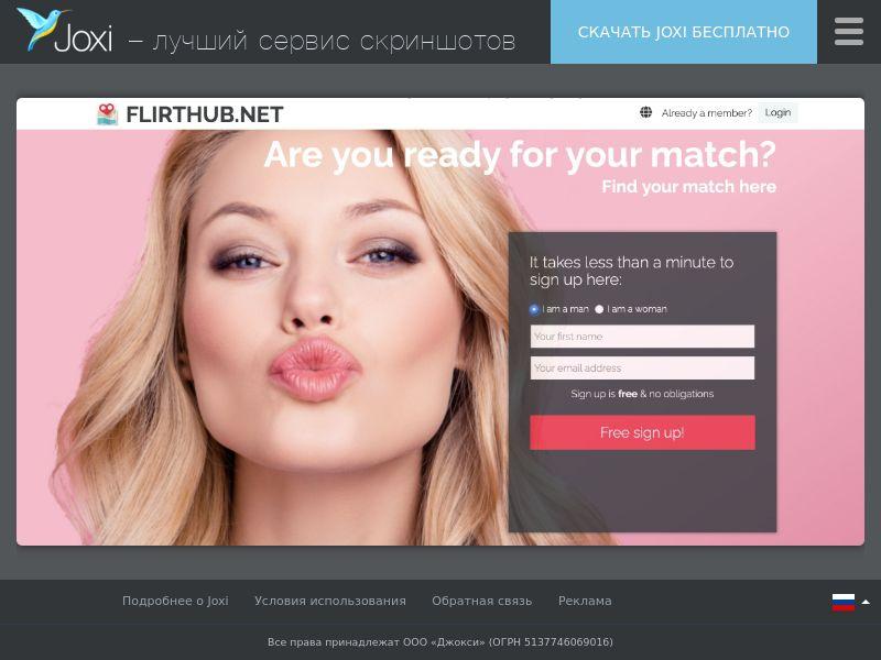 WEB/MOB FlirtHub CPL SOI UTC+1/UK/AU/BE/NL