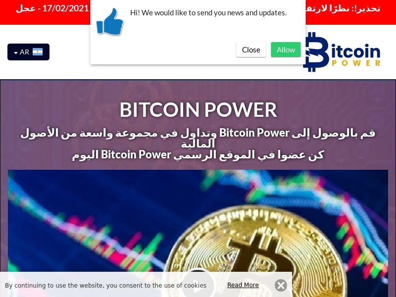 Bitcoin Power Arabic 3663