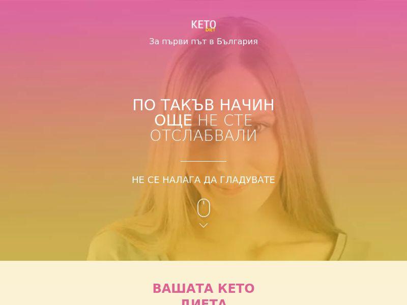 KETO DIET BG - weight loss treatment