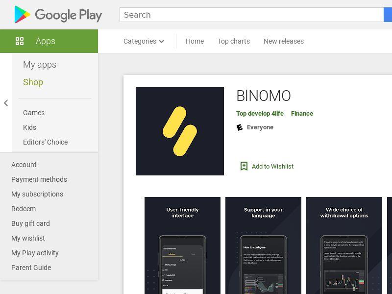 Binomo - Worldwide - Mobile (Android) - CFTD - DIRECT