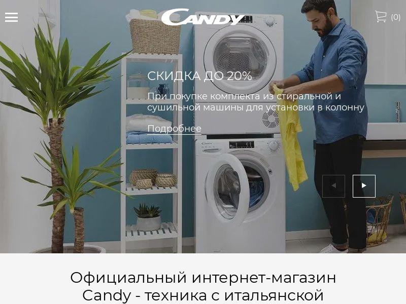 Shop.candy RU CPS