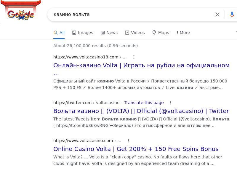 Vostok Casino RU | CPA, BL=1 | - main