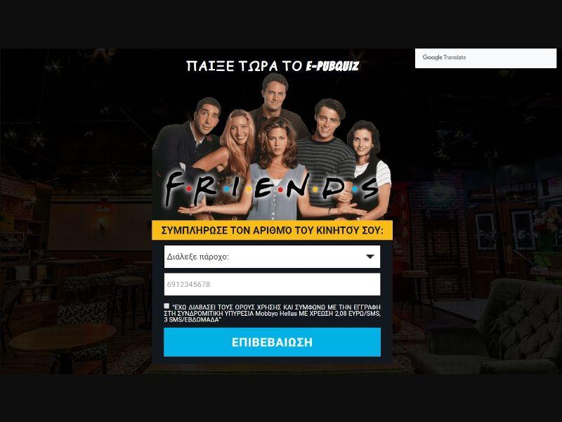 E-pubquiz friends GR | MO Flow