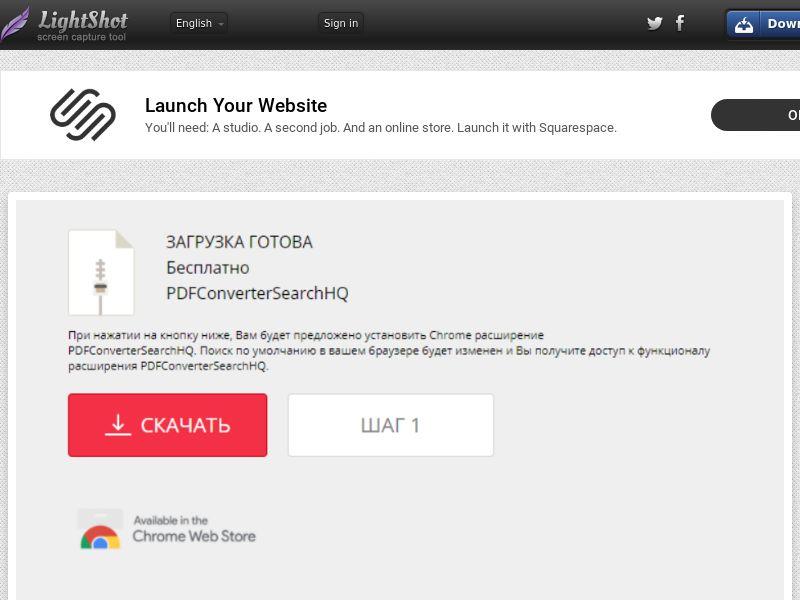 PDF Converter Search HQ (US) (CPD) (Mac OS X)