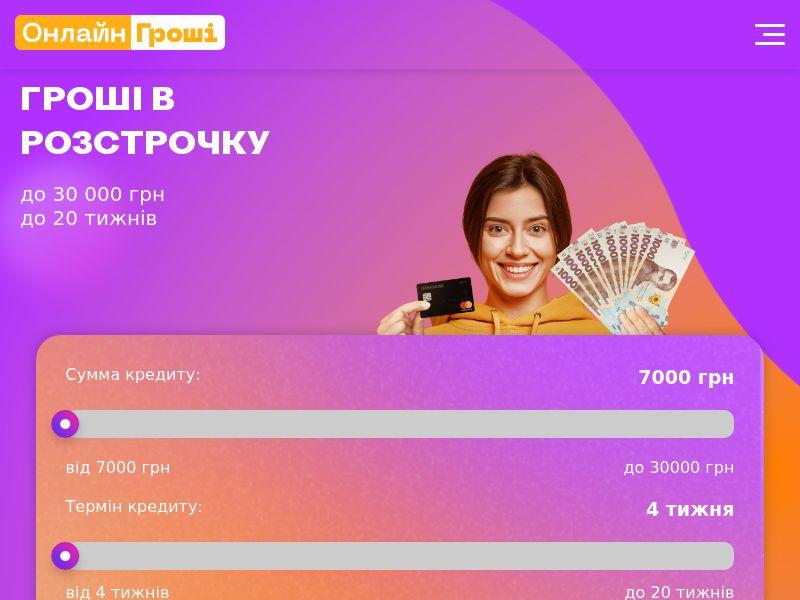 online (online.citibank.cps.pl)