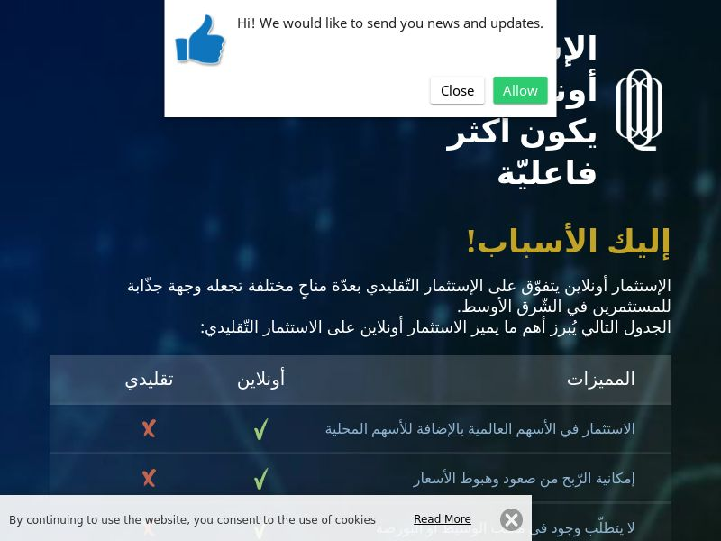 The Online Investing Arabic 2370