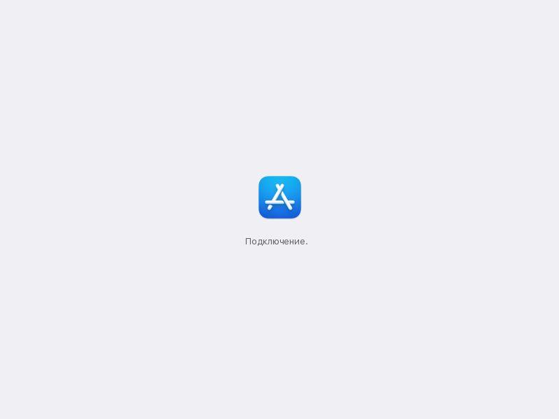 VseMayki iOS RU (CPS)