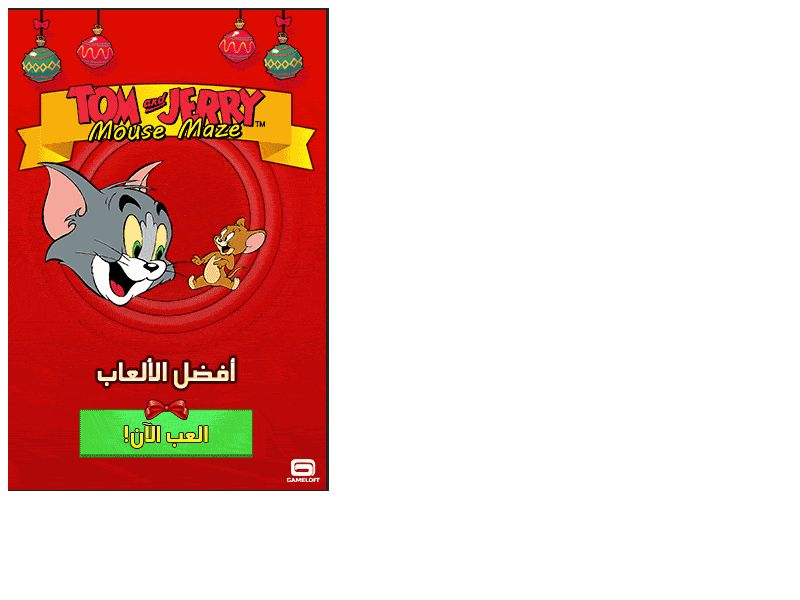 Gameloft TomJerry Tunicell