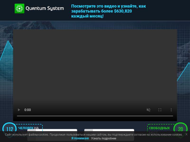 Quantum System - 5 Countries