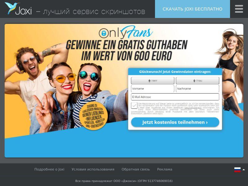 DE -Ceoo - OnlyFans 600€ Gift Card - SOI