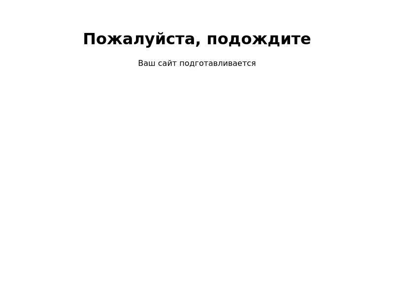 12719) [WEB+WAP] Immuten - ES - COD