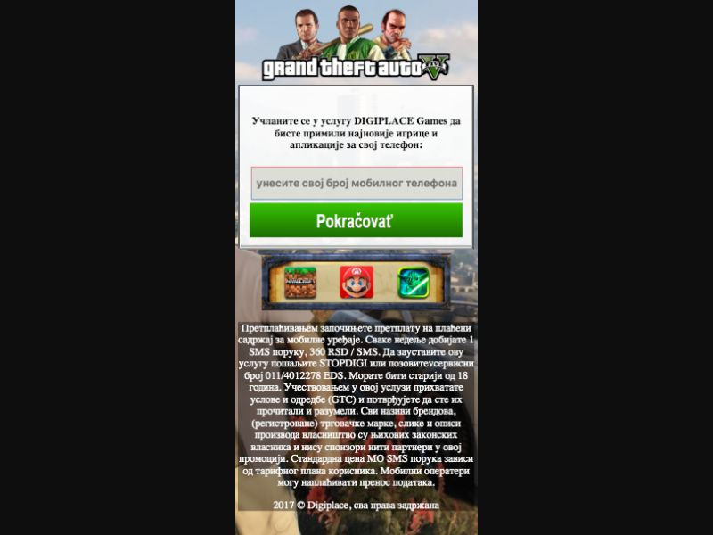 GTA 5 - SMS flow - RS - Online Games - Mobile