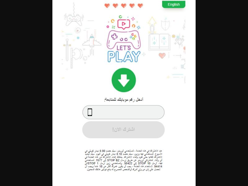 KW- Download Games [KW] - Pin submit