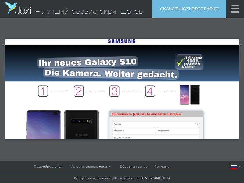 DE - Ceoo - Samsung S10 - SOI
