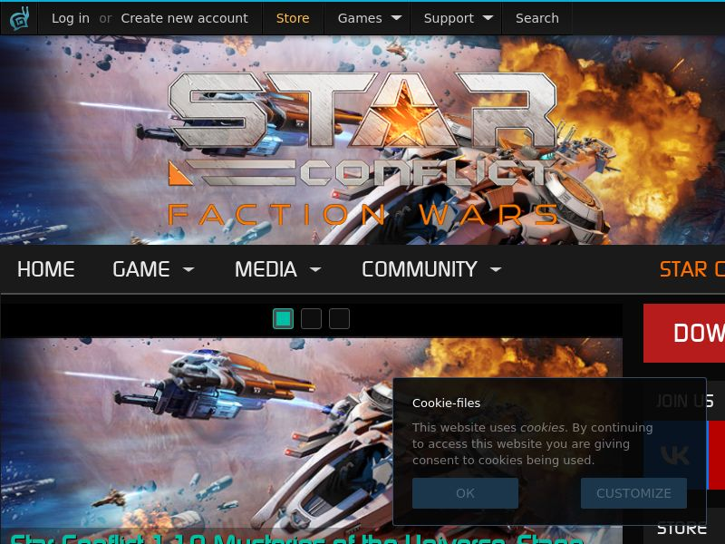 Star Conflict | CPL | Global
