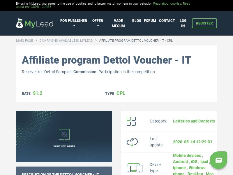Dettol Voucher - IT (IT), [CPL], Lotteries and Contests, Single Opt-In, paypal, survey, gift, gift card, free, amazon
