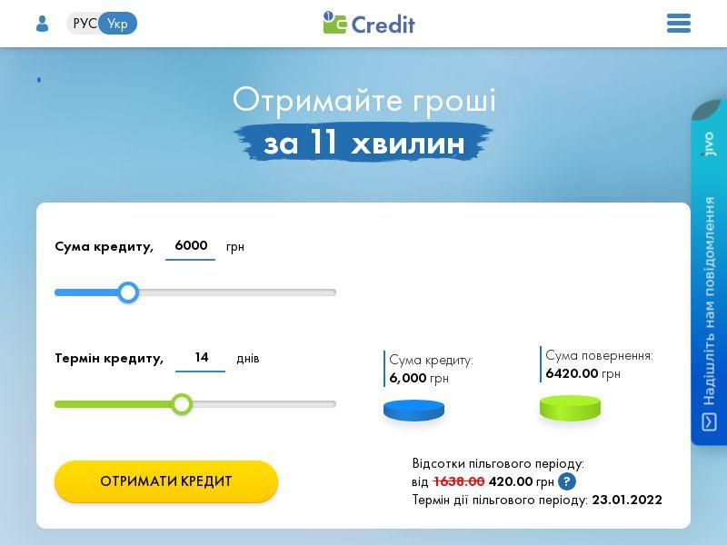 kredit1.com.ua